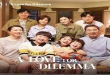 Photo of A Love For Dilemma (2021) Episode 38 Eng Sub
