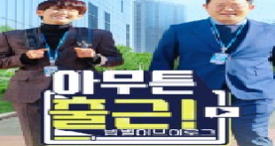 Photo of At Work Today (2021) Episode 8 Eng Sub