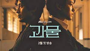 Photo of Beyond Evil (2021) Episode 15 Eng Sub