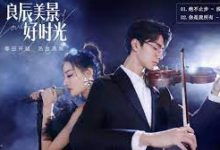 Photo of Love Scenery (2021) Episode 28 Eng Sub