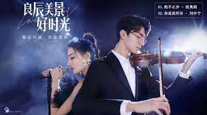 Photo of Love Scenery (2021) Episode 30 Eng Sub