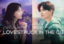 Photo of Lovestruck in the City (2020) Episode 15 Eng Sub