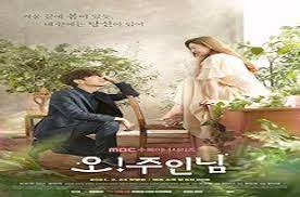 Photo of Oh My Ladylord (2021) Episode 14 Eng Sub