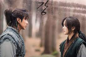 Photo of River Where the Moon Rises (2021) Episode 4 Eng Sub