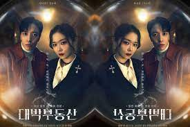 Photo of Sell Your Haunted House (2021) Episode 13 Eng Sub