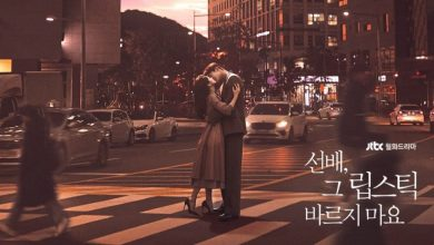 Photo of She Would Never Know (2021) Episode 9 Eng Sub