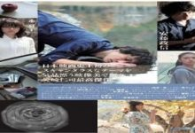 Photo of Still Life of Memories (2021) Episode 1 Eng Sub