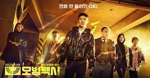 Photo of Taxi Driver (2021) Episode 16 English Sub