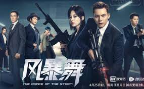 Photo of The Dance of the Storm (2021) Episode 16 Eng Sub