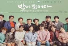 Photo of A Good Supper (2021) Episode 75 Eng Sub