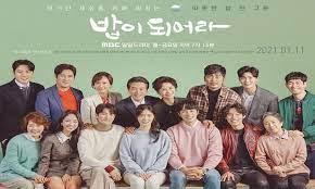 Photo of A Good Supper (2021) Episode 81 Eng Sub