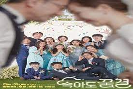 Photo of Be My Dream Family (2021) Episode 115 English Sub