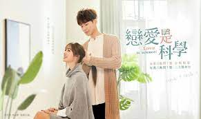 Photo of Love Is Science? (2021) Episode 4 Eng Sub