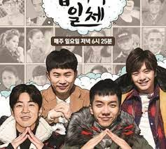 Photo of Master In The House (2017) Episode 176 Eng Sub