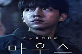 Photo of Mouse: The Predator (2021) Episode 1 Eng Sub