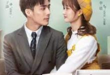 Photo of She is the One (2021) Episode 8 Eng Sub