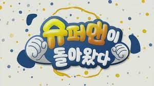 Photo of The Return of Superman Episode 391 Eng Sub