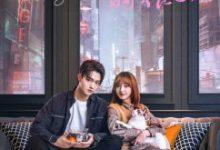 Photo of Falling Into Your Smile (2021) Episode 6 Eng Sub