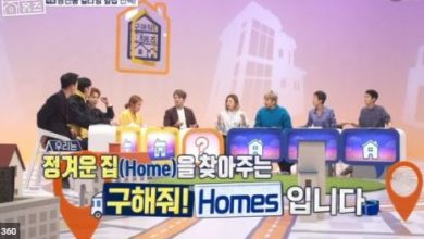 Photo of Where is My Home Episode 112 Eng Sub Korean TV Show