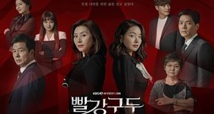 Photo of Red Shoes (2021) Episode 7 Eng Sub