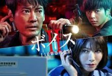 Photo of Voice: 110 Emergency Control Room 2 (2021) (Voice (JP) S02) Episode 7 English Sub
