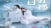 Photo of Bright As the Moon (2021) Episode 12 English Sub