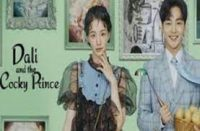 Photo of Dali and the Cocky Prince (2021) Episode 5 English Sub