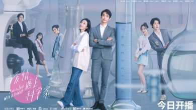Photo of Fall in Love with a Scientist (2021) Episode 17 English Sub