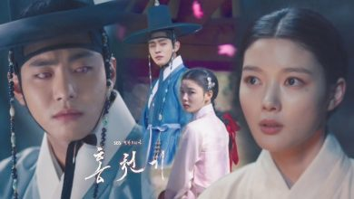 Photo of Lovers of the Red Sky (2021) Episode 10 English Sub