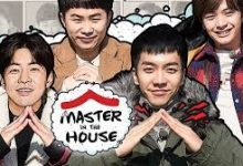 Photo of Master In The House (2017) Episode 193 English Sub