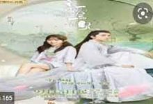 Photo of My Dear Brothers (2021) Episode 29 English Sub