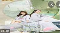 Photo of My Dear Brothers (2021) Episode 26 English Sub