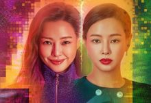 Photo of One The Woman (2021) Episode 10 English Sub