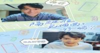 Photo of See You After Quarantine? (2021) Episode 10 English Sub