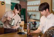 Photo of Shall We Have a Cup of Coffee? (2021) Episode 1 English Sub