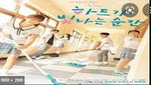 Photo of The Moment the Heart Shines (2021) Episode 1 English Sub